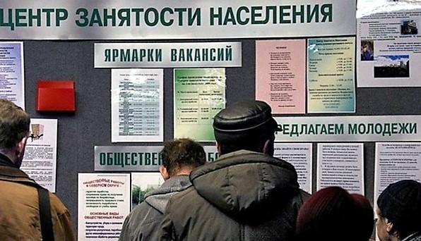Предлагаю в апреле, мае и июне выплачивать пособие по безработице в размере МРОТ — 12 130 руб»